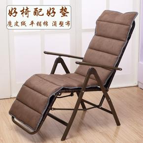客厅成人躺椅宿舍通用休闲可折叠扶手时尚睡椅子户外椅可睡藤椅
