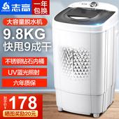志高9.8kg帶甩干機單甩水機單桶筒脫水機家用小型脫水桶甩干桶