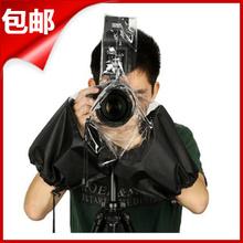 单反相机防雨罩摄影遮雨衣 for佳能尼康中长焦镜头防雨防沙套雨披