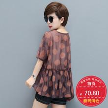秋比夏季新款时尚女装潮韩版抽褶收腰修身显瘦雪纺衫女短袖上衣仙图片