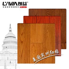 纯实木地板美国宾州红橡厂家直销地热锁扣仿古全实木美式原木地板