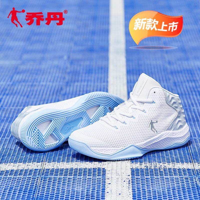 乔丹篮球鞋男高帮耐磨学生夏季白色网面超轻便透气运动鞋低帮战靴