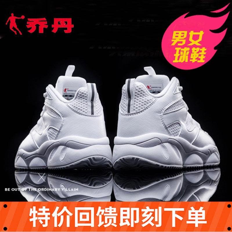 乔丹篮球鞋男正品牌男士运动鞋高帮黑红白色网面青少年女学生球鞋