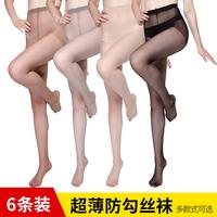 6条装丝袜女薄款连裤袜防勾丝超薄夏季性感情趣黑肉色长筒打底袜