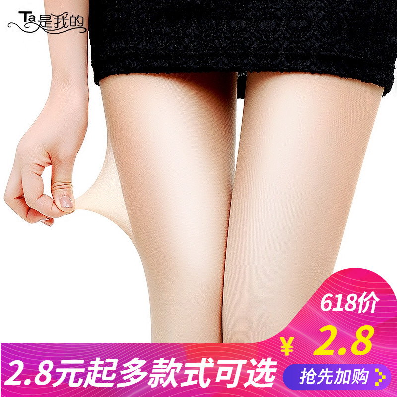 丝袜女薄款连裤袜防勾丝夏季黑色长筒性感浅肤超薄隐形全透明肉色