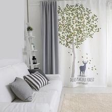 北欧窗帘成品定制黑白条纹麋鹿小鹿简约客厅卧室书房玄关隔断特价
