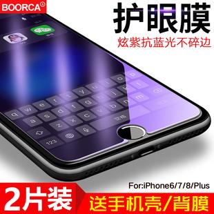 iphone7钢化玻璃膜苹果6S钢化膜6Plus六防指纹8蓝光手机贴膜8Plus苹果X玻璃膜iPhone5/5s高清7Plus保护X防摔
