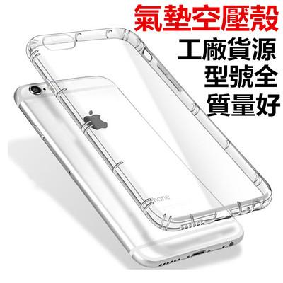三星S7edge手机壳硅胶套note5气垫空压壳S7防摔保护套note4透明壳