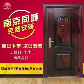 开门红防盗门进户门入户门大门单门安全门厂家直销 南京送货安装