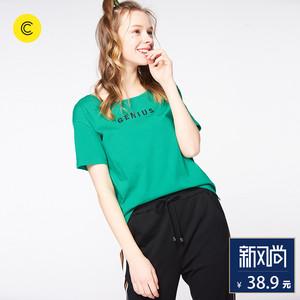 2018春新款 cachecache 棉质休闲舒适圆领纯色字母印花女短袖T恤