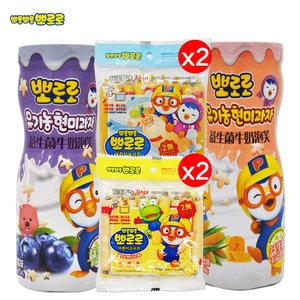 韩国进口宝噜噜啵乐乐鱼肠+益生菌星星泡芙组合套餐宝宝零食