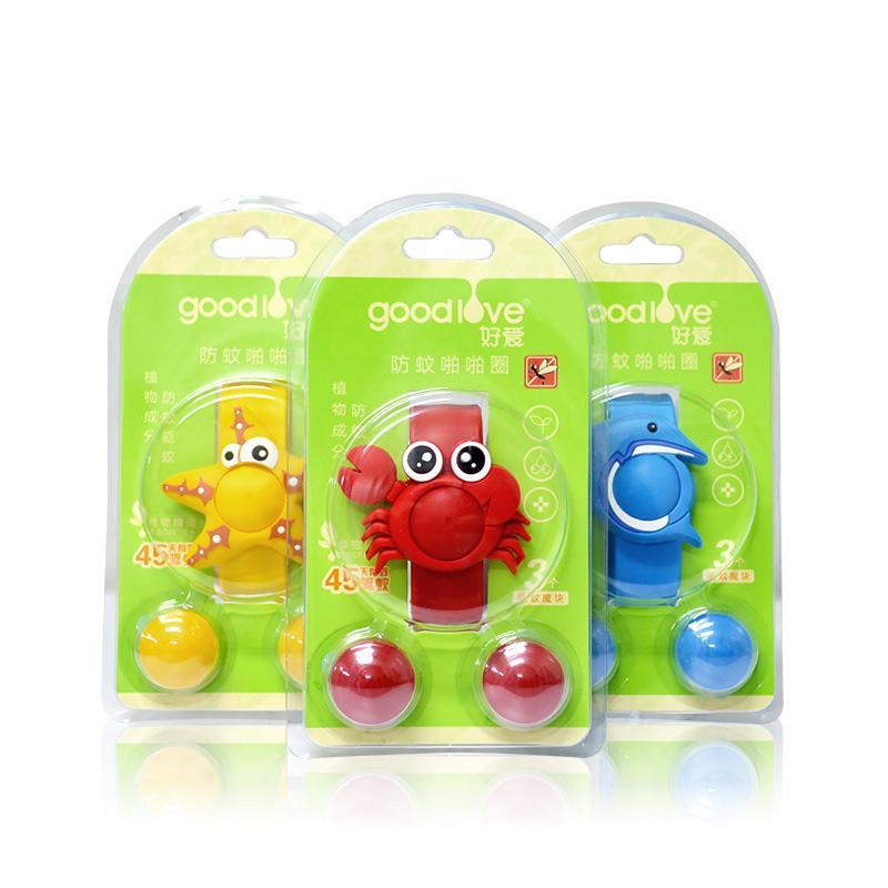 贝维宝宝驱蚊手环卡通可爱啪啪圈孕妇婴儿成人儿童玩具防蚊手环