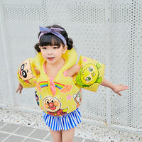 Children's baby three-in-one piece thickening inflatable swimming vest arm ring life jacket inflatable vest adjustable