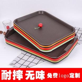 拖盘长方形塑料家用大号托盘商加深中式快餐餐具肯德基麦当劳托盘