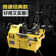 Tiger King brand electric pipe Threading machine 2 inch 3 inch 4 inch water pipe machine Wire opener Fire pipe twisted teeth