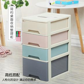 办公桌面收纳盒多层塑料抽屉式化妆品收纳柜桌上文件饰品小整理箱