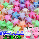 Handmade Stars Finished Lucky Star Origami Stars Finished Luminous Stars Finished Folding Luminous Stars Origami