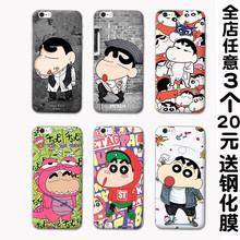 蜡笔小新iphone6plus手机壳5s苹果7plus软壳6s硅胶浮雕全包边卡通