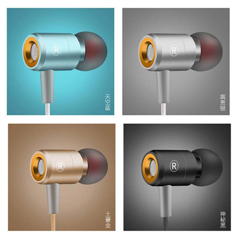 超重低音带麦克风mp3手机通用入耳式耳机笔记本发烧运动防水耳塞3元优惠券