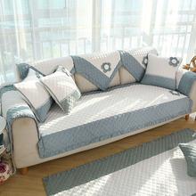 现代简约全棉布艺沙发垫四季通用防滑清新坐垫宽边沙发巾纯色定做
