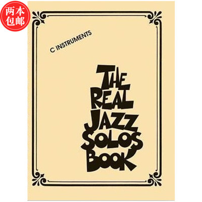 「乐谱」The Real Jazz Solos Book 爵士宝典