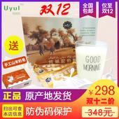 新疆uyul纯骆驼奶粉营养驼乳原装正品全脂中老年儿童成人高钙