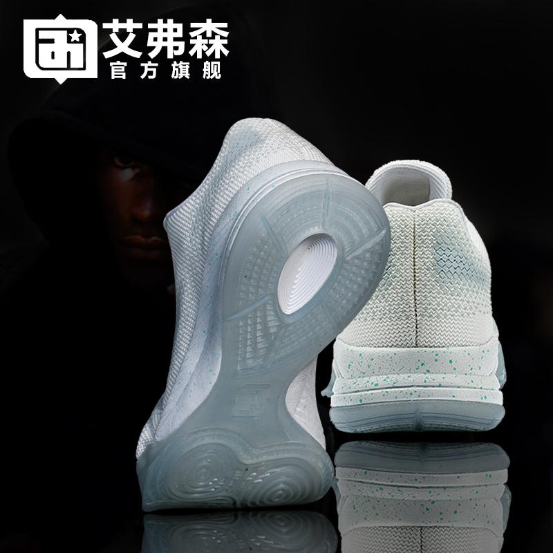 艾弗森篮球鞋男低帮水泥地耐磨运动球鞋男子防滑春夏季篮球鞋战靴