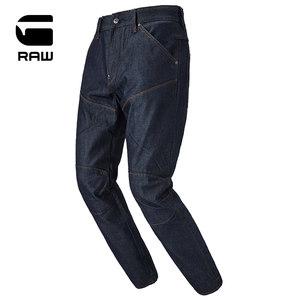 G-STAR RAW 5620 Elwood系列 3D剪裁 男士修身窄腿牛仔裤