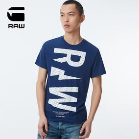 G-STAR RAW2018春夏新款 竖排LOGO男士圆领短袖T恤
