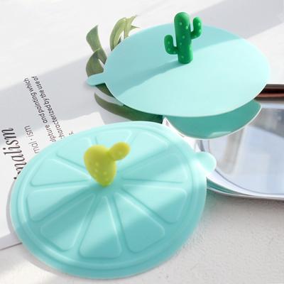 北欧INS仙人掌薄荷绿杯盖硅胶杯盖马克杯盖防尘密封食品级硅胶盖