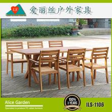 金丝柚木户外实木桌椅家具庭院花园阳台休闲阳台长方组合餐桌特价