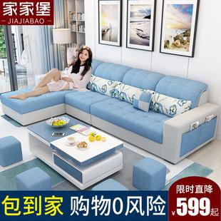 北欧布艺沙发组合套装 小型客厅现代简约三人小户型整装 家具经济型