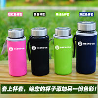 Hino glass cup set / mug set anti-fall waterproof thick pad dive cloth cover insulation set with rope