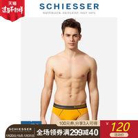 混色2条装SCHIESSER/舒雅S2系列男士舒美棉棉质三角内裤E5/2056S