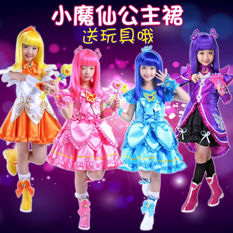 巴拉巴拉小魔仙服装儿童套装衣服巴啦啦拉拉裙子吧啦小魔仙公主裙