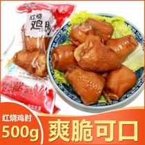 包卤味零食15×42g香辣味好大嫂鸡爪凤爪独立包装正宗老坛酸菜味
