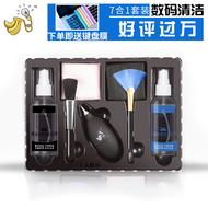 苹果笔记本电脑清洁套装工具单反相机镜头手机液晶屏幕清洗剂键盘