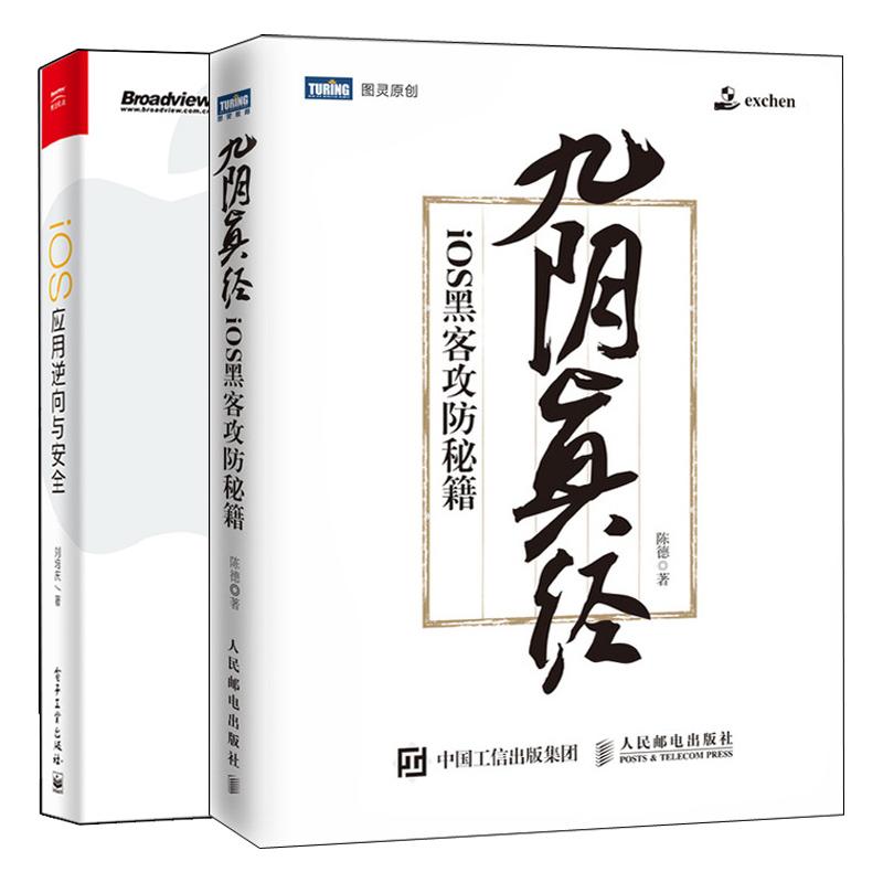 Внутриигровые ресурсы Nine Yin Scriptures Артикул 599276553212
