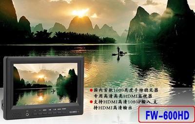 国内首款 富威德1000亮度7寸HDMI单反5D2 高清摄影摄像监视器排行榜