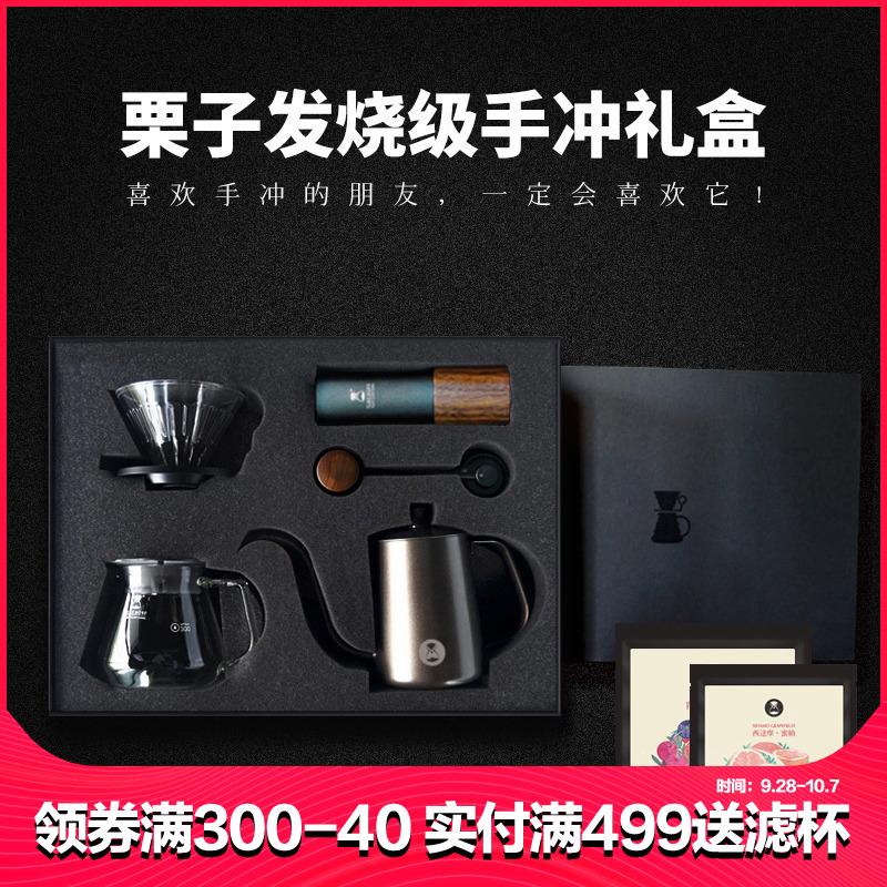 咖啡机礼盒
