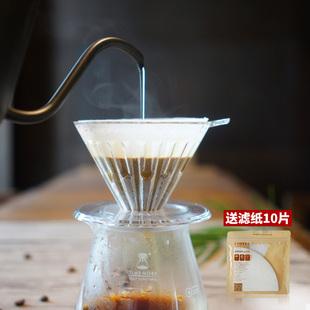 泰摩 冰瞳手冲滤杯 滴滤式过滤器 家用咖啡壶咖啡器具套装 送滤纸