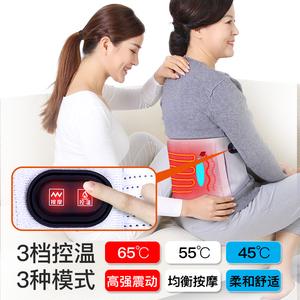 腰疼护腰带热敷震动腰部按摩器暖宫电热加热保暖突出男女士腰椎盘