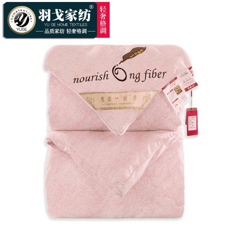 冬天大豆纤维被冬被加厚被芯被子保暖子母被二合一拉链款全棉冬季