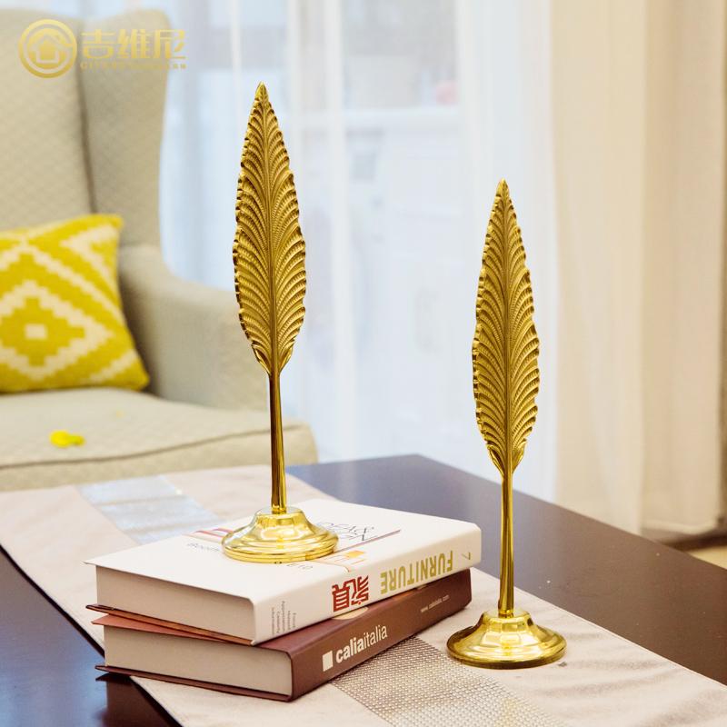 家居装饰品羽毛摆件全铜树叶欧式创意电视柜客厅书房工艺品摆设1元优惠券