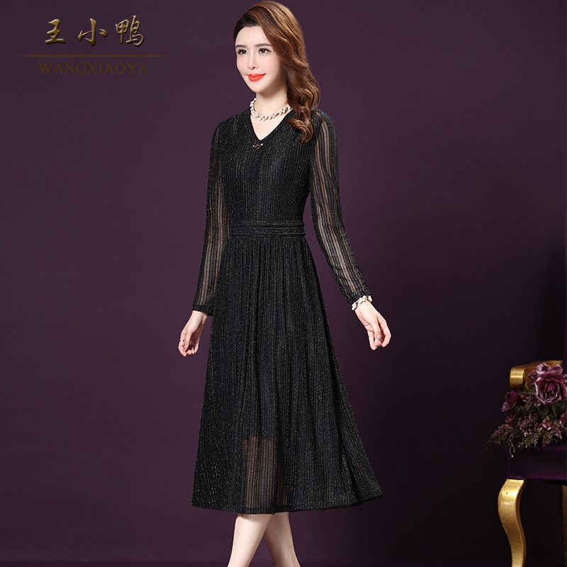 条纹纱网连衣裙