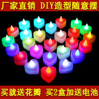 Electronic candle romantic LED lights birthday heart-shaped confession decoration proposal props scene layout creative supplies