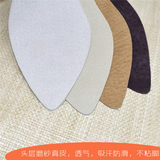 Ms. ultra-thin non-slip high-heeled shoe insoles can be trimmed round self-adhesive sweaty feet insoles new soft tip