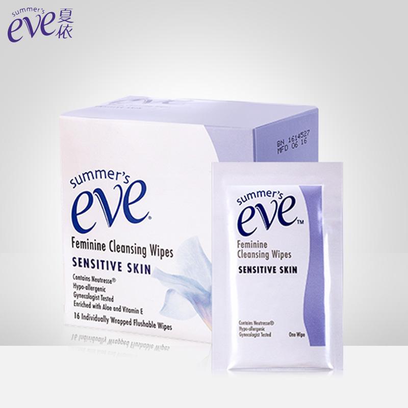 夏依SummersEve女性专用私处护理清洁湿巾16片装 清洁止痒去异味