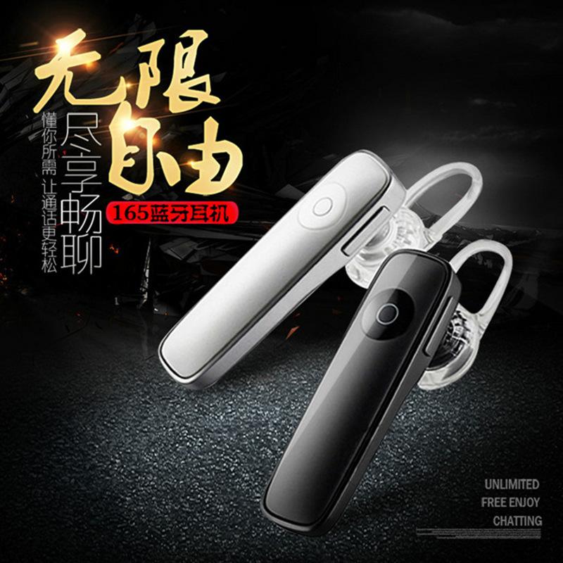 华为荣耀x1蓝牙耳机