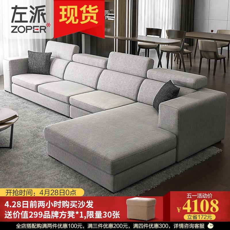 品牌布艺沙发简约现代